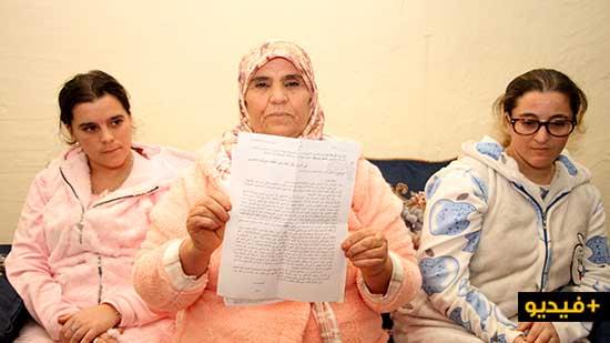 والدة الشابتين شيماء وسامية تكشف تعرضها للنصب والاحتيال على يد فاعل جمعوي مزيف أوهمها بالعلاج باسبانيا
