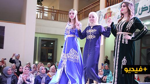 معرض الصناعة التقليدية بالناظور ينظم عرضا للأزياء بمشاركة صناع من مختلف مدن المملكة