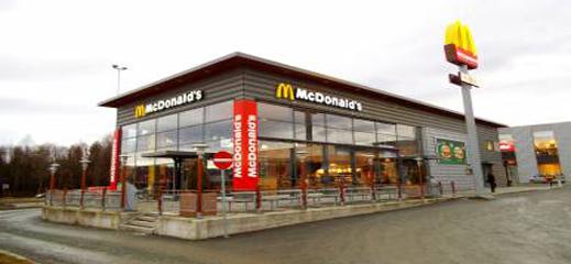 """دعوة حقوقية لمقاطعة """"ماكدونالدز"""" بمليلية ردا على عنصريتها اتجاه الأطفال المغاربة"""