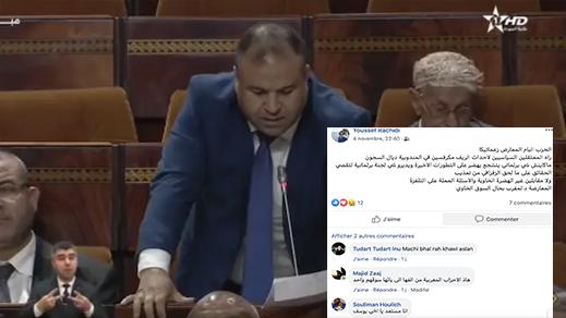 حوليش يعرب عن استعداده للدفاع عن الزفزافي ورفاقه في البرلمان أيام قبل البث في قضية عزله