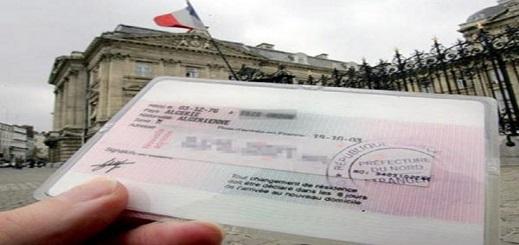 """فرنسا تعتزم تغيير سياستها اتجاه """"المهاجرين المهنيين"""" اعتبارا من الصيف المقبل وهذا ما ستقوم به"""
