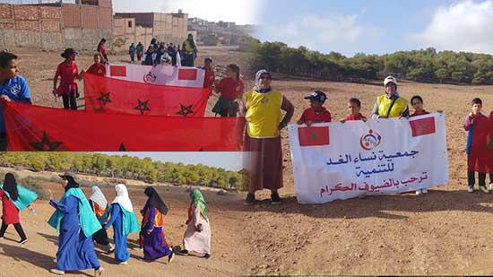 جمعية نساء الغد للتنمية تحتفل بالذكرى 44 للمسيرة الخضراء المظفرة بالمركب السوسيو تربوي بالحرشة جماعة بوعرك