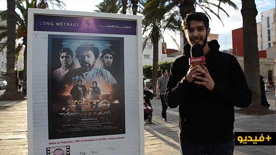 """شاهدوا.. فافي يمنح """"تذاكر"""" الحضور في افتتاح مهرجان السينما لمن يعثر على حل للغزه"""