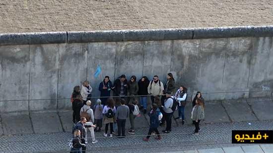 شاهدوا بالفيديو.. هكذا عاش المغاربة في ألمانيا حدث سقوط جدار برلين