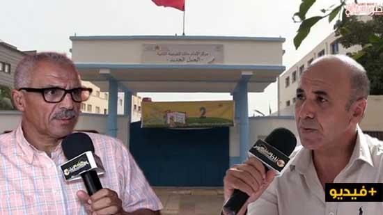 ناظورسيتي تسلط الضوء على مركز الإمام مالك للفرصة الثانية