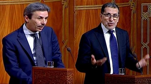 البرلماني الطيب البقالي يقدم لرئيس الحكومة مقترحات عملية لدعم تمويل المقاولات الوطنية وإنقاذها من الإفلاس