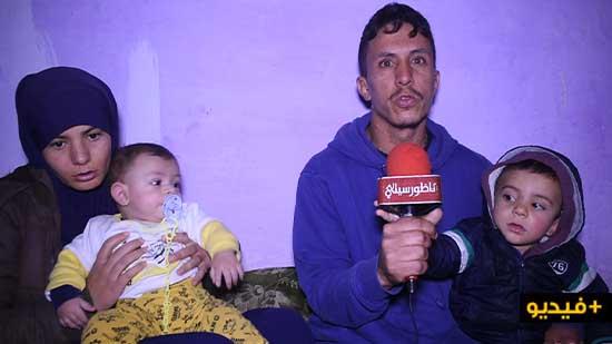 """نداء إنساني.. أب يعيش رفقة زوجته وطفلين في """"حجرة"""" بميضار لا تتوفر على أبسط مقومات العيش والإيواء"""