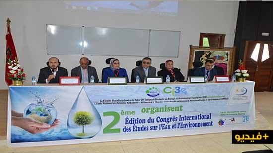 انطلاق اشغال المؤتمر العالمي الثاني للدراسات حول الماء والبيئة بحضوار ممثلي العديد من الدول