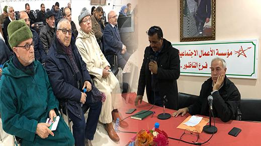 مؤسسة محمد السادس للتربية و التكوين تتواصل مع منخرطيها بالناظور
