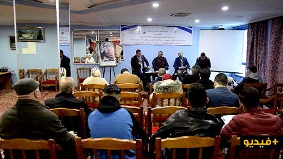 نقابيون واكاديميون يناقشون انضمام المغرب الى اتفاقية منظمة العمل الدولية رقم 87 بالناظور