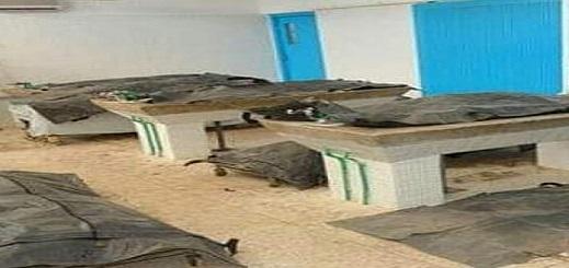 هيئة حقوقية: 32 جثة لمهاجرين أفارقة ما تزال في مشرحة مستشفى الناظور بدون تحديد الهوية ولا دفن