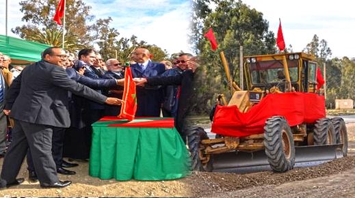 عامل إقليم الدريوش يعطي إنطلاق أشغال تقوية وتوسيع الطريق الوطنية رقم 2 الرابطة بين ميضار وقاسيطة