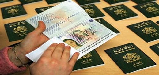 """إغلاق وكالة إستقبال طلبات """"الفيزا"""" الهولندية بمدينة الناظور ومتاعب التنقل تنتظر طالبي التأشيرات بالريف"""