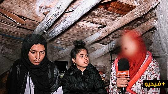 ثلاث أخوات يوجهن نداء لذوي القلوب الرحيمة لإنقاذهن من أوضاعهن المعيشية المزرية