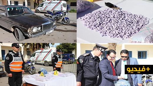 """شاهدوا.. الشرطة القضائية بالناظور تعرض الآلاف من أقراص """"الاكستازي"""" تم حجز لدى شخص بتفرسيت"""