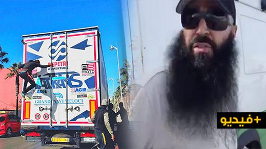 سائق ناظوري غاضب: الحراك يقتل نفسه تحت عجلات الشاحنة ويحملوننا المسؤولية ويقولك خدام على عائلة