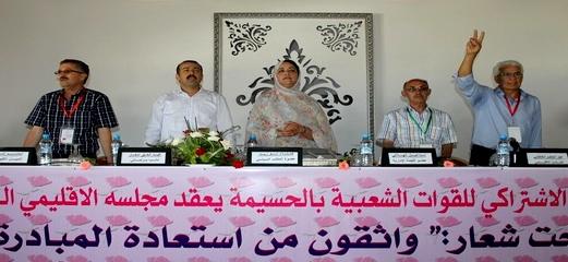 حزب لشكر بالحسيمة يرصد الوضع بالإقليم ويصف الخدمات المقدمة للمواطنين والشباب بالخصوص بالهزيلة