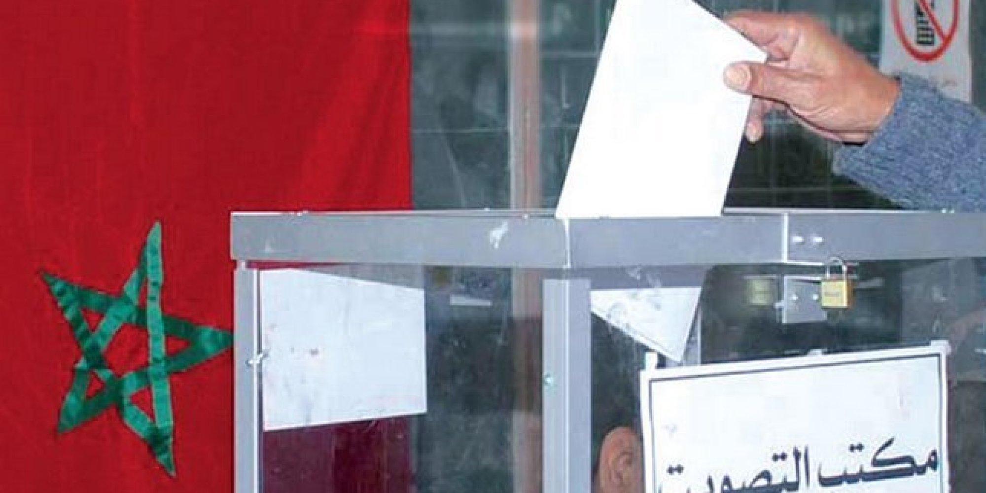 تقديم طلبات تسجيل غير المقيدين باللوائح الانتخابية قبل متم شهر دجنبر الجاري
