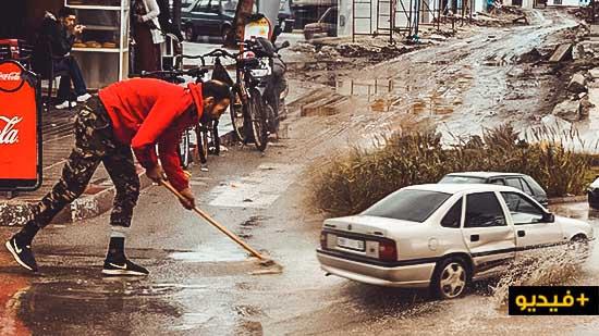 شاهدوا كيف كشفت أمطار الخير عورة البنى التحتية بمدينة الناظور: سيول وأوحال وبرك مائية