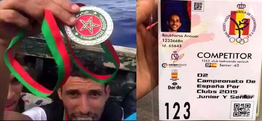 بعد رميه لميداليته في البحر.. البطل المغربي أنور بوخرصة يشارك لأول مرة في البطولة الإسبانية للتايكوندو