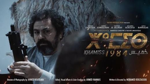 """سعيد العمراني يكتب.. عرض فيلم """"خميس 84"""" حول انتفاضة الريف ببروكسيل"""