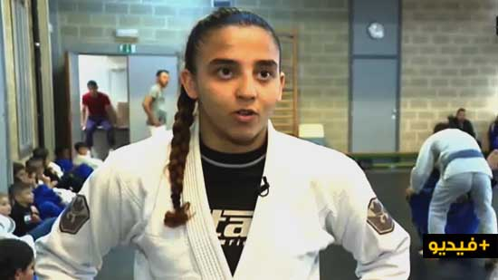 أمال أمجاهيد مغربية في بلجيكا  بطلة العالم 7 مرات في رياضة الجيو جيتسو