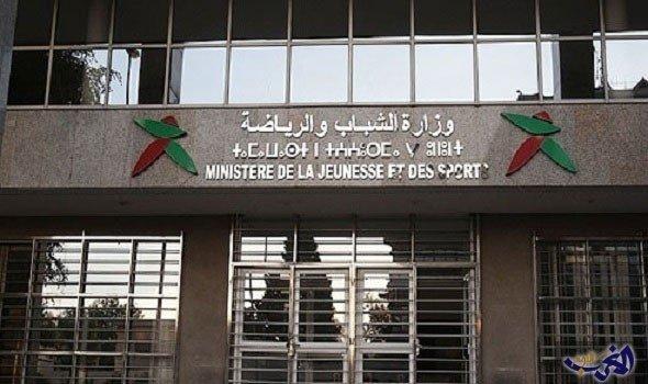 وزارة الشباب والرياضة تعترف بتزوير نقاط مباراة للوظيفة العمومية