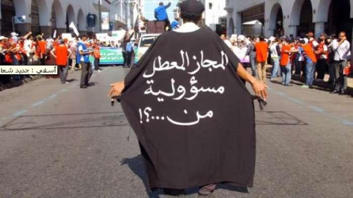 المغاربة مستاؤون بشكل مقلق من عروض التشغيل