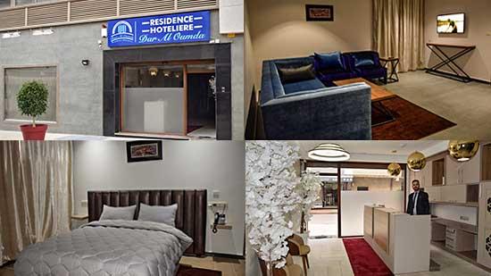 تبحثون عن الراحة والخدمات الجيدة.. فندق دار العمدة بالناظور يدعوكم لزيارته