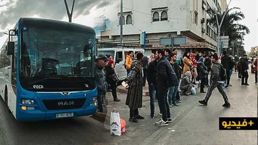 عمال فيكتاليا يخوضون إضرابا عن العمل بسبب عقوبات تأديبية طالت زملائهم في العمل
