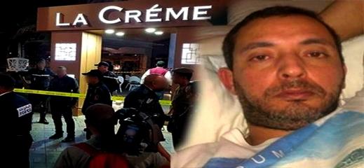 """شرطة دبي تسلم المغربي """"التاغي"""" زعيم مافيا """"ملائكة الموت"""" ومدبر جريمة مقهى """"لاكريم"""" لهولندا"""