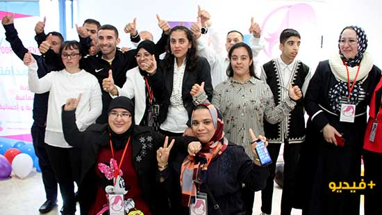 """جمعية """"الأمانة للمرأة والطفل"""" تقيم حفلا خيريا لذوي الاحتياجات الخاصة بالناظور"""