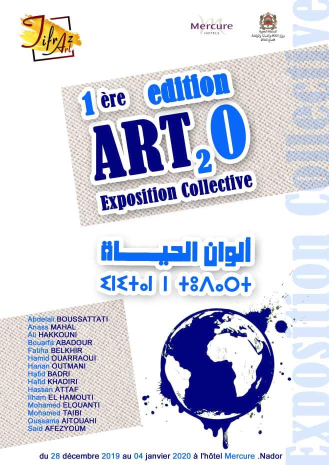 لأول مرة بالناظور.. تنظيم الدورة الأولى من معرض الفن والبيئة بمشاركة مجموعة من الفنانين