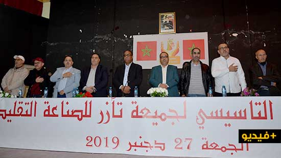 جمعية تأزر.. مولود جمعوي جديد يجمع شتات الصناع التقليدين بالناظور