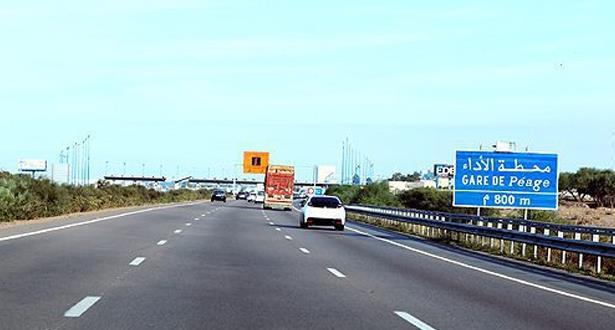 وزارة الاقتصاد تكشف عن القيمة المالية لإنجاز الطريق السيار بالناظور