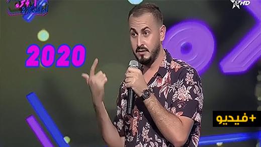 شاهدوا.. سكيتش الكوميدي علاء بنحدو بمناسبة رأس السنة الميلادية