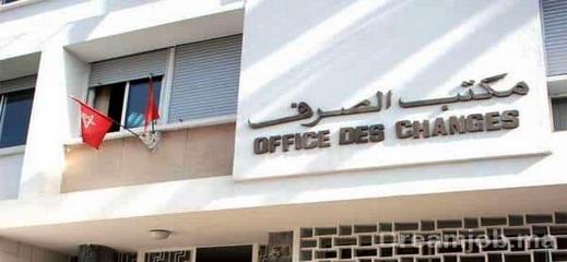 مكتب الصرف يمنح تسهيلات جديدة للمغاربة المتعاملين بالعملة الصعبة