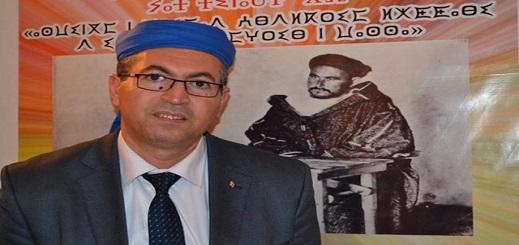 الناظوري رشيد الراخا يراسل الملك ورئيس الحكومة من أجل إقرار السنة الأمازيغية عيدا وطنيا