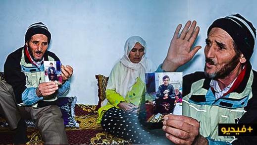 """والد الشاب الناظوري الذي نقلته الشرطة مع """"الحراكة"""" الى البيضاء: 16 اليوم وانا أبحث عن إبني في المدينة لم أجد له أثرا"""