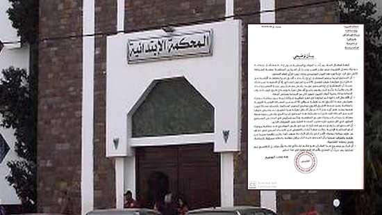 رئيس جماعة بوعارك يكشف في بيان توضيحي حيثيات إدانة مستشار جماعي لإعتدائه على ملك الغير