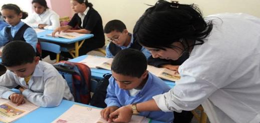 أكاديمية طنجة تطوان الحسيمة تعتزم إحداث 20 مؤسسة تعليمية خلال السنة الجارية