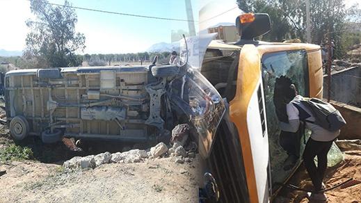 خطير.. تسجيل عدة اصابات في صفوف تلاميذ حالة اثنين منهم خطيرة في حادثة سير بميضار