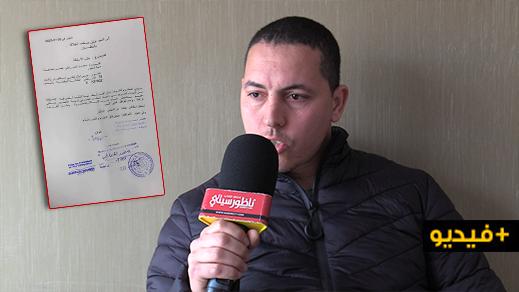 المستشار الجماعي محمد المجاطي يفجرها ويقدم استقالته من جماعة الناظور ويتبرأ من جميع أعضاء المجلس
