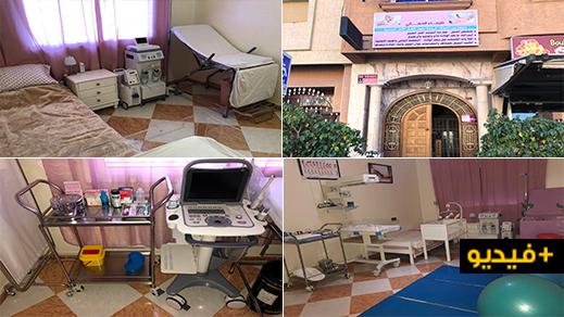 عيادة التوليد شيماء المساتي تقدم خدمات متميزة بإستعمال التجهيزات الحديثة