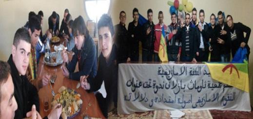 """ثاومات تخلد السنة الأمازيغية تحت شعار """"الأمازيغية.. قيم ونضال مستمر من أجل الحرية"""" بأزلاف"""