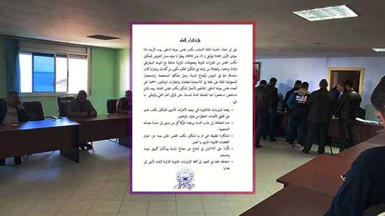 حزب العدالة والتنمية يتبنى موقف مقاطعي جلسة انتخاب رئيس جماعة الناظور