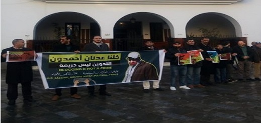 """وسط الاحتجاجات.. ناشط يمثل أمام القضاء بسبب """"تدوينة"""" عن حراك جرادة"""