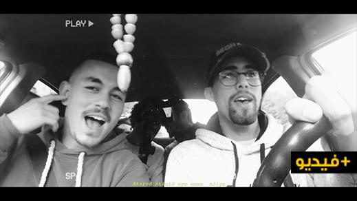 """الرابور """"صامو"""" يعود للغناء من جديد ويطلق فيديو كليب"""