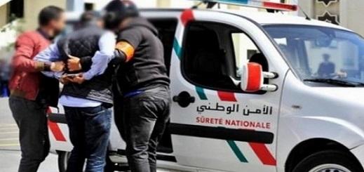 الأمن يوقع بمروج للمخدرات الصلبة بمختلف صنوفها ببني أنصار