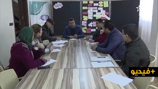 نقاش بالناظور حول كيفية استفادة المقاولين حاملي أفكار مشاريع من صندوق التمويل